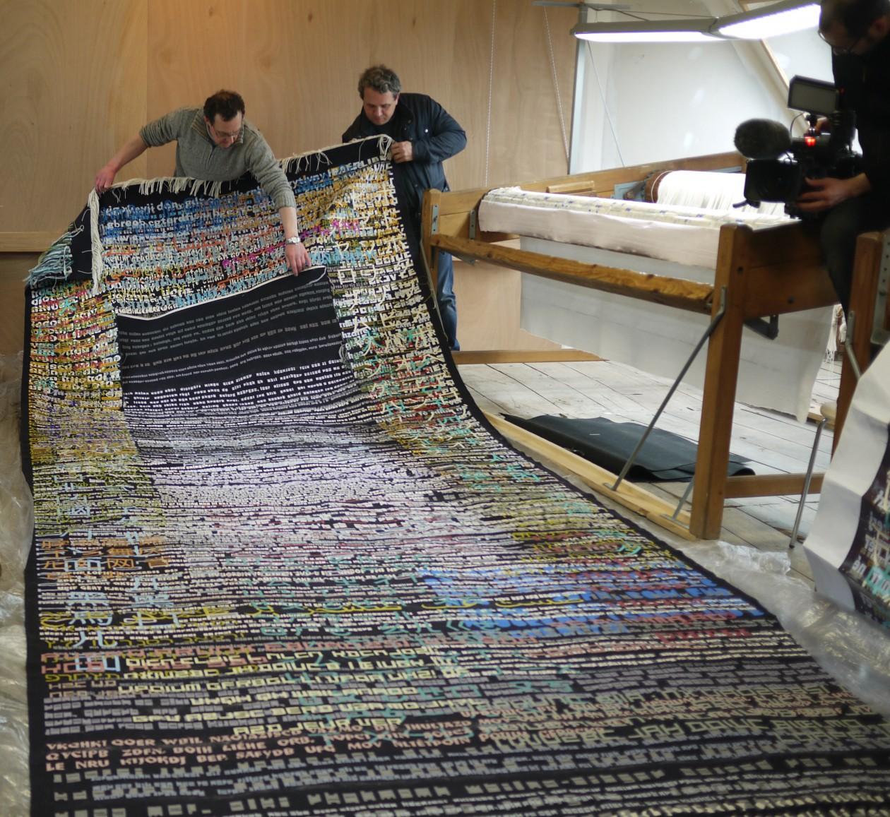 2016-tapis déroulé bis